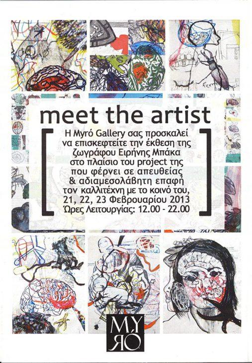invitation1_150.jpg