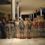 ΔΕΛΤΙΟ ΤΥΠΟΥ μουσικό και οπτικό δρώμενο στη Θεσσαλονίκη 2