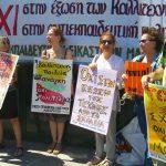 Διαμαρτυρία για τη σύσταση επιστημονικής επιτροπής στο ΙΕΠ χωρίς τη συμμετοχή Εικαστικών