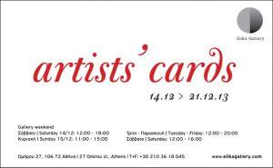 cards_invite.jpeg
