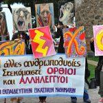 Πραγματοποιήθηκε το σεμινάριο της Ένωσης 3-5 Απριλίου στη Θεσσαλονίκη