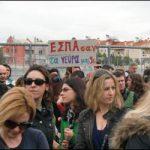 Ένωση Εκπαιδευτικών Εικαστικών Μαθημάτων: Συγκέντρωση διαμαρτυρίας τη Δευτέρα στο Υπουργείο