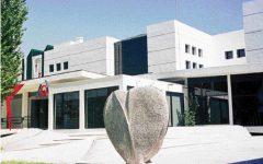 Μακεδονικό_Μουσείο_Σύγχρονης_Τέχνης
