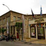 Ομαδική μαθητική έκθεση στην Αθήνα 11-20 Μαϊου 2016