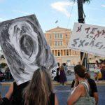 Ψήφισμα διαμαρτυρίας των Εικαστικών Εκπαιδευτικών  ΠΕ08