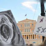 Διαβήματα των Ανώτατων Σχολών Καλών Τεχνών  για την έξωση του Ελεύθερου και Γραμμικού Σχεδίου από το Λύκειο