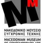 Σεμινάριο Β. Ελλάδας στη Θεσσαλονίκη 6-8 Απριλίου 2017