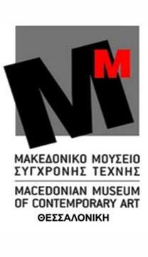 Σεμινάριο Θεσσαλονίκη 2017