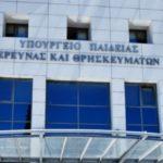 Σκανδαλώδης παρανομία στην Εκκλησιαστική Ακαδημία Θεσσαλονίκης