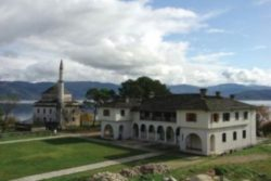 Βυζαντινό Μουσείο