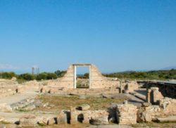 αρχαία Νικόπολη