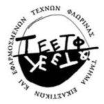 Μετάταξη εκπαιδευτικών στη Σχολή Καλών Τεχνών Τ.Ε.Ε.Τ Φλώρινας