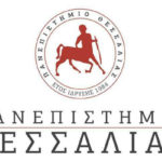 13-06-18 Αιτήσεις για απόκτηση διδακτικής Επάρκειας Ξένων Γλωσσών στο Πανεπιστήμιο Θεσσαλίας