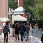 13-08-18 Υπουργική Απόφαση απαλλαγής από τα τέλη φοίτησης φοιτητών Προγραμμάτων Μεταπτυχιακών Σπουδών