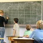 28-08-18 Συμπληρωματικοί πίνακες αποσπάσεων για τα σχολεία του εξωτερικού
