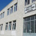 04-09-18 Πρόσληψη 42 αναπληρωτών εκπαιδευτικών μειονοτικού προγράμματος Μειονοτικών Σχολείων κλάδου ΠΕ73
