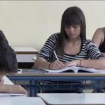 """12-10-18 Συμπλήρωση της Υ.Α. με θέμα: """"Κατά παρέκκλιση έγκριση λειτουργίας ολιγομελών τμημάτων Ομάδων μαθημάτων Προσανατολισμού"""""""