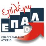 13-05-19 Διαδικασία τροποποίησης Αίτησης-Δήλωσης για συμμετοχή στις πανελλαδικές εξετάσεις των υποψηφίων των Εσπερινών ΕΠΑΛ σχολ. έτους 2018-19