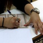 25-09-19 Δημοσίευση νέας ΚΥΑ σχετικά με τη διαδικασία διαπίστωσης σοβαρών παθήσεων υποψηφίων για εισαγωγή στην Τριτοβάθμια Εκπαίδευση