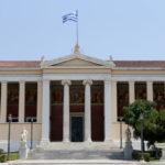 21-05-20 Υπουργική Απόφαση για την επαναλειτουργία των ΑΕΙ -Απρόσκοπτη ηολοκλήρωση του εαρινού εξαμήνου και η διεξαγωγή των εξετάσεων στα ΑΕΙ