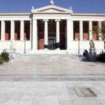 Αντίθετη η Κοσμητεία της Φιλοσοφικής Αθηνών στο νέο ωρολόγιο πρόγραμμα Λυκείου