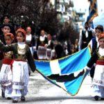 09-07-20 Αποστολή στοιχείων αναφορικά με δράσεις και εκδηλώσεις για τον εορτασμό των διακοσίων χρόνων από την επανάσταση του 1821