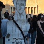 Την άμεση ανάκληση της ΥΑ κατάργησης των καλλιτεχνικών μαθημάτων ζητούν οι Πρόεδροι Σχολών Καλών Τεχνών