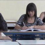 01-10-20 Οδηγίες και κατευθύνσεις για την ίδρυση και λειτουργία Τάξεων Υποδοχής (ΤΥ) ΖΕΠ για τοσχολικό έτος 2020-2021 σε δημοτικά σχολεία της χώρας – B' Φάση