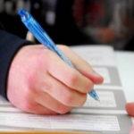 """18-01-21 """"Τροποποίηση της Υ.Α. «Καθορισμός εξεταστέας ύλης για τοέτος2021 για ταμαθήματα που εξετάζονται πανελλαδικά για την εισαγωγή στην Γβάθμια Εκπαίδευση αποφοίτων Γ΄τάξης Ημερησίου Γενικού Λυκείου και Γ΄τάξης Εσπερινού Γενικού Λυκείου»"""