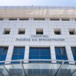 26-07-21 Ξεκίνησαν οι 11.700 μόνιμοι διορισμοί στη γενική εκπαίδευση μετά από 12 χρόνια