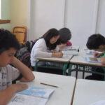 29-09-21 Εγκύκλιος οργανικών κενών στα Πειραματικά σχολεία Διαπολιτισμικής εκπαίδευσης Πρωτοβάθμιας